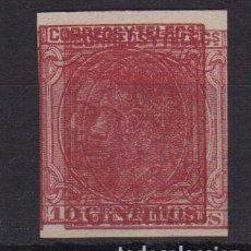 Sellos: 1870 - 1876 PRUEBAS O ERRORES DE IMPRESIÓN 1ER CENTENARIO RRR RARO. Lote 144678426