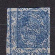 Sellos: 1870 - 1876 PRUEBAS O ERRORES DE IMPRESIÓN 1ER CENTENARIO RRR RARO. Lote 144678438