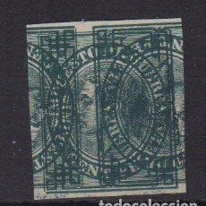 Sellos: 1870 - 1876 PRUEBAS O ERRORES DE IMPRESIÓN 1ER CENTENARIO RRR RARO. Lote 144678586
