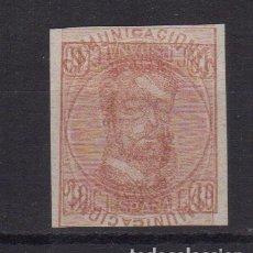 Sellos: 1870 - 1876 PRUEBAS O ERRORES DE IMPRESIÓN 1ER CENTENARIO RRR RARO. Lote 144678602