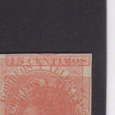 Sellos: 1870 - 1876 PRUEBAS O ERRORES DE IMPRESIÓN 1ER CENTENARIO RRR RARO. Lote 144678670