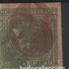Sellos: 1870 - 1876 PRUEBAS O ERRORES DE IMPRESIÓN 1ER CENTENARIO RRR RARO. Lote 144678702