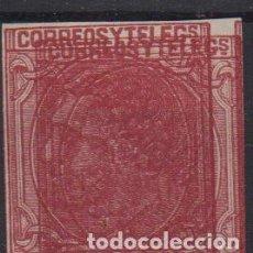 Sellos: 1870 - 1876 PRUEBAS O ERRORES DE IMPRESIÓN 1ER CENTENARIO RRR RARO. Lote 144678714