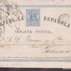 Selos: F4-72-ENTERO POSTAL BARCELONA-VALENCIA 1874. FECHADOR PARTICULAR GIRALT HERMANOS. Lote 144810634