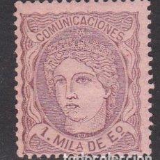 Sellos: 1870. EFIGIE ALEGÓRICA DE ESPAÑA 1 M. VIOLETA SOBRE SALMÓN NUEVO CON FIJASELLOS EDIFIL Nº 102. Lote 144902046