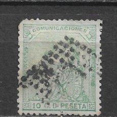 Sellos: ESPAÑA 1873 EDIFIL 133 - 12/16. Lote 145221994