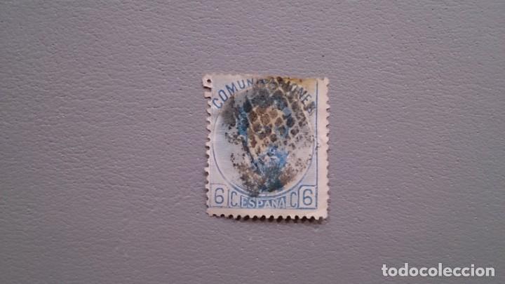 ESPAÑA - 1872 - AMADEO I - EDIFIL 119 - VALOR CATALOGO 80€. (Sellos - España - Amadeo I y Primera República (1.870 a 1.874) - Usados)