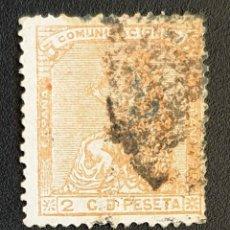Sellos: MICHEL ES 125 - SPAIN - ALEGORÍA DE LA REPÚBLICA - 1873. Lote 145669338
