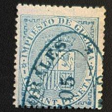 Sellos: MICHEL ES ZA2 - ESPAÑA - IMPUESTO DE GUERRA - WAR TAX (1874). Lote 145669790