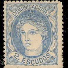 Sellos: ESPAÑA EDIFIL 112 (*) 2 ESCUDOS AZUL EFIGIE ALEGÓRICA DE ESPAÑA 1870 NL239. Lote 145688562