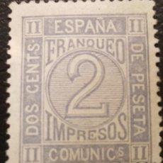 Sellos: AMADEO I 1872 CIFRAS 2C DE PESETA ED. 116. Lote 145900890