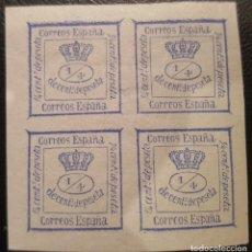 Sellos: AMADEO I 1872 ED. 115 CUADRO 4/4C DE PESETA. Lote 145901154