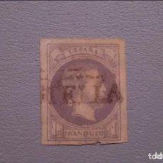 Sellos: ESPAÑA - 1874 - CARLOS VII - EDIFIL 158 - ESCASO MATASELLOS ESTELLA - NAVARRA - VALOR CATALOGO 600€.. Lote 146178754