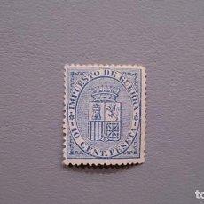 Sellos: ESPAÑA - 1874 - I REPUBLICA - EDIFIL 142 - MH* - NUEVO - BIEN CENTRADO - ESCUDO DE ESPAÑA.. Lote 146676690