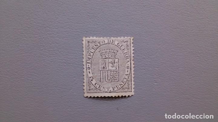 ESPAÑA - 1874 - I REPUBLICA - EDIFIL 141 - MH* - NUEVO - BIEN CENTRADO - ESCUDO DE ESPAÑA. (Sellos - España - Amadeo I y Primera República (1.870 a 1.874) - Nuevos)