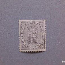 Sellos: ESPAÑA - 1874 - I REPUBLICA - EDIFIL 141 - MH* - NUEVO - BIEN CENTRADO - ESCUDO DE ESPAÑA.. Lote 146677174