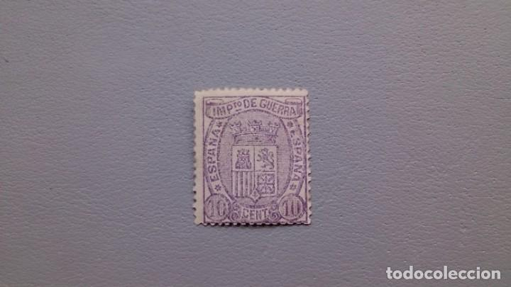 ESPAÑA - 1875 - I REPUBLICA - EDIFIL 155 - MNH** - NUEVO- ESCUDO DE ESPAÑA - IMPUESTO DE GUERRA (Sellos - España - Amadeo I y Primera República (1.870 a 1.874) - Nuevos)