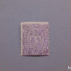 Sellos: ESPAÑA - 1875 - I REPUBLICA - EDIFIL 155 - MNH** - NUEVO- ESCUDO DE ESPAÑA - IMPUESTO DE GUERRA. Lote 146679390