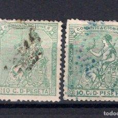Sellos: ESPAÑA 1873 EDIFIL 133 USADO - 8/30. Lote 146728646