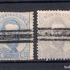 Sellos: ESPAÑA 1872 AMADEO I EDIFIL 1121/122 BARRADO - 8/30. Lote 146729094