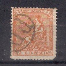 Sellos: ESPAÑA 1873 EDIFIL 131 USADO - 8/30. Lote 146729358