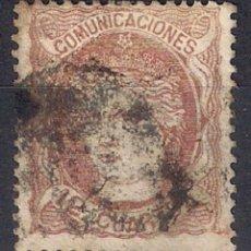 Sellos: ESPAÑA 1870 EDIFIL 113 USADO - 8/30. Lote 146729430