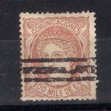 Sellos: ESPAÑA 1870 EDIFIL 108 BARRADO - 8-29. Lote 146753454