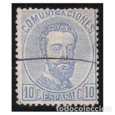 Sellos: ESPAÑA 1872. EDIFIL 121. AMADEO I. USADO. Lote 147250986