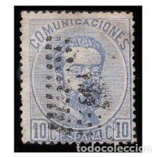 Sellos: ESPAÑA 1872. EDIFIL 121. AMADEO I. USADO. Lote 147251510
