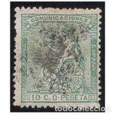 Selos: ESPAÑA 1873. EDIFIL 133. CORONA MURAL Y ALEGORÍA DE ESPAÑA. USADO. Lote 147254570