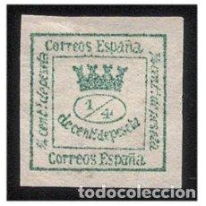 Selos: ESPAÑA 1873. EDIFIL 130 1/4. CORONA REAL, CIFRAS Y AMADEO I. NUEVO* MH. Lote 147259210