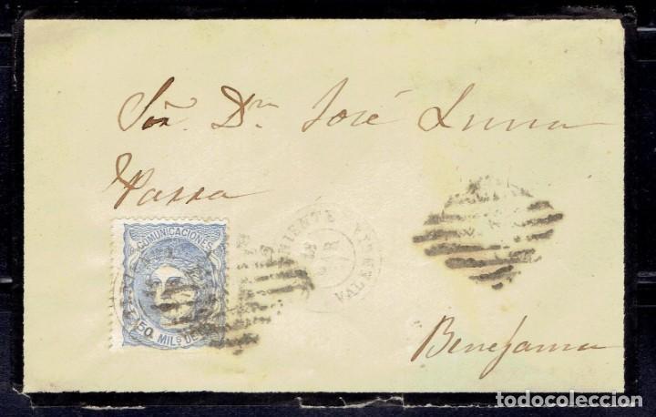 ONTENIENTE A BENEJAMA ALICANTE POR FERROCARRIL - SELLO 107 MATASELLO MIXTO REJILLA - VILLENA 1870-71 (Sellos - España - Amadeo I y Primera República (1.870 a 1.874) - Cartas)