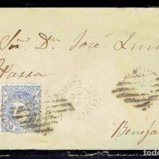 Sellos: ONTENIENTE A BENEJAMA ALICANTE POR FERROCARRIL - SELLO 107 MATASELLO MIXTO REJILLA - VILLENA 1870-71. Lote 147291102