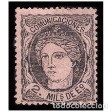 Selos: ESPAÑA 1870. EDIFIL 103. EFIGIE ALEGÓRICA DE ESPAÑA. USADO. Lote 147392646