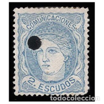 ESPAÑA 1870. EDIFIL 112T 112 T. EFIGIE ALEGÓRICA DE ESPAÑA. USADO (Sellos - España - Amadeo I y Primera República (1.870 a 1.874) - Usados)