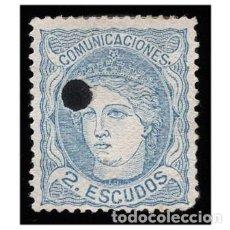 Sellos: ESPAÑA 1870. EDIFIL 112T 112 T. EFIGIE ALEGÓRICA DE ESPAÑA. USADO. Lote 147393666