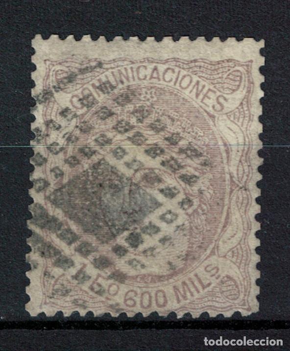 SPAIN. GOBIERNO PROVISIONAL (1 ESCUDO 600 MIL 1870). EDIFIL 111. USADO. CERTIFICADO. (Sellos - España - Amadeo I y Primera República (1.870 a 1.874) - Usados)