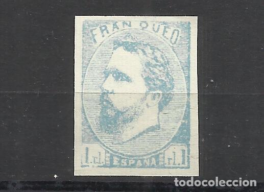 364-SELLO CLASICO Nº156 EDIFIL.1 REAL AZUL 1873. CARLOS VII - CARLISTA FALSO FILATELICO.SPAIN STAMPS (Sellos - España - Amadeo I y Primera República (1.870 a 1.874) - Nuevos)
