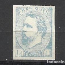 Sellos: 364-SELLO CLASICO Nº156 EDIFIL.1 REAL AZUL 1873. CARLOS VII - CARLISTA FALSO FILATELICO.SPAIN STAMPS. Lote 193823156
