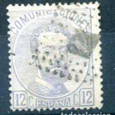 Sellos: EDIFIL 122. 12 CTS. AMADEO I. AÑO 1872. MATASELLADO.. Lote 148371376