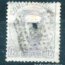 Sellos: EDIFIL 122. 12 CTS. AMADEO I. AÑO 1872. MATASELLADO. CON UN AGUJERO ENTRE LOS OJOS.. Lote 148371746