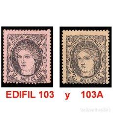Sellos: ESPAÑA 1870. EDIFIL 103 Y 103A A. EFIGIE ALEGÓRICA DE ESPAÑA. NUEVO* MH. Lote 148676838