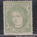 Sellos: ESPAÑA, 1870 EDIFIL Nº 114 /*/ . Lote 149264342