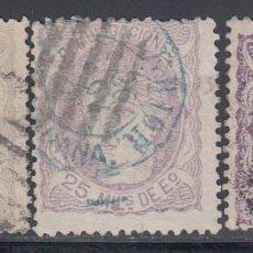 Sellos: ESPAÑA, 1870 EDIFIL Nº 106, 106A , 106B, . Lote 149264546