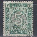 Sellos: ESPAÑA, 1872 EDIFIL Nº 117 (*), SELLO PERFECTO,. Lote 149326834