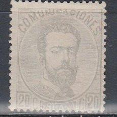 Sellos: ESPAÑA, 1872 EDIFIL Nº 122 (*) , SELLO PERFECTO,. Lote 149327270