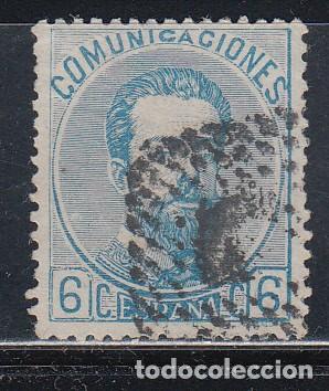 ESPAÑA, 1872 EDIFIL Nº 119 (Sellos - España - Amadeo I y Primera República (1.870 a 1.874) - Usados)
