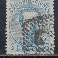 Sellos: ESPAÑA, 1872 EDIFIL Nº 119. Lote 149327858