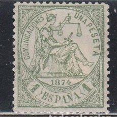 Sellos: ESPAÑA, 1874 EDIFIL Nº 150 /*/,. Lote 149392926