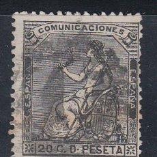 Sellos - ESPAÑA, 1873 EDIFIL Nº 134 - 149393878